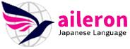 エルロン・日本語オンラインサロン